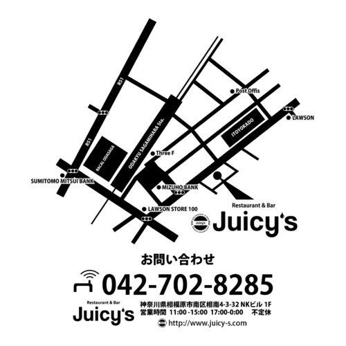 20171223juicysura02