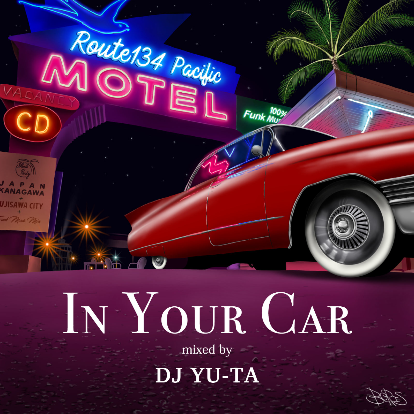 「In Your Car」mixed by DJ YU-TA 1,080円(税込)