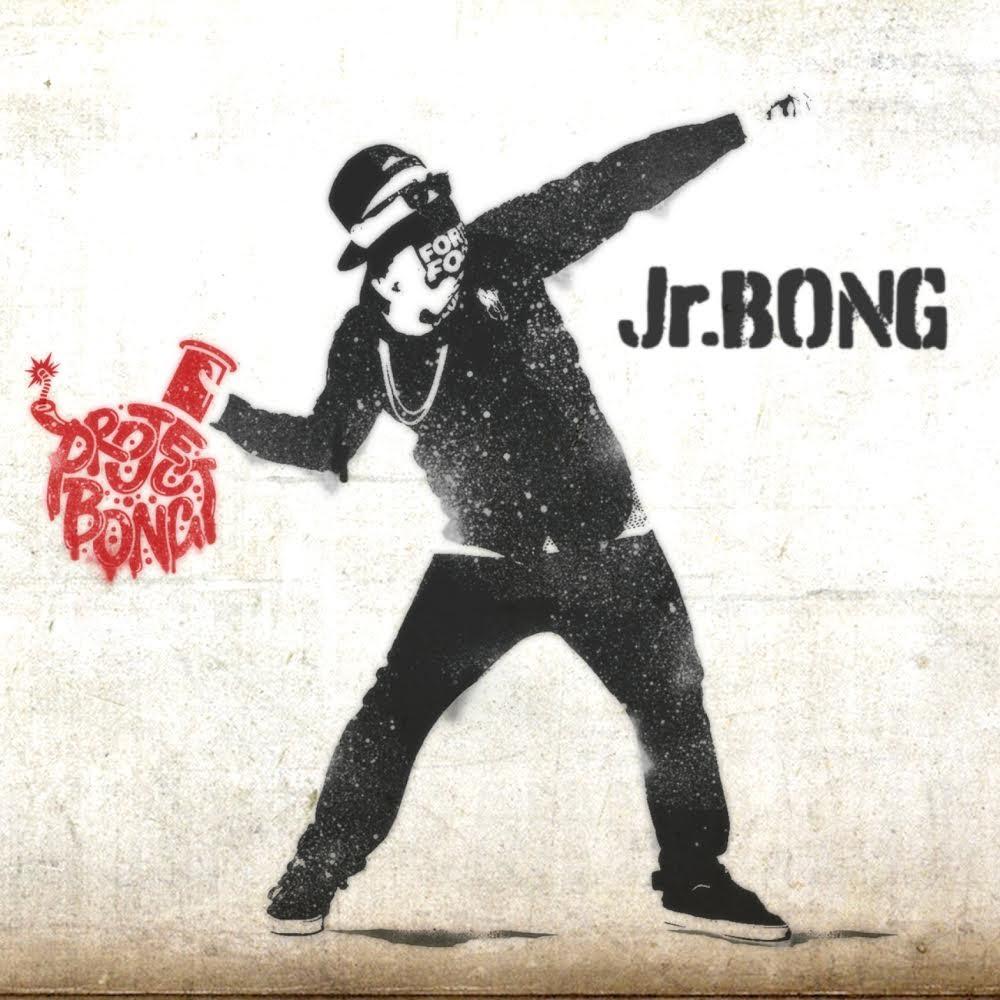 「Jr. BONG」Jr. BONG 2,700円(税込)
