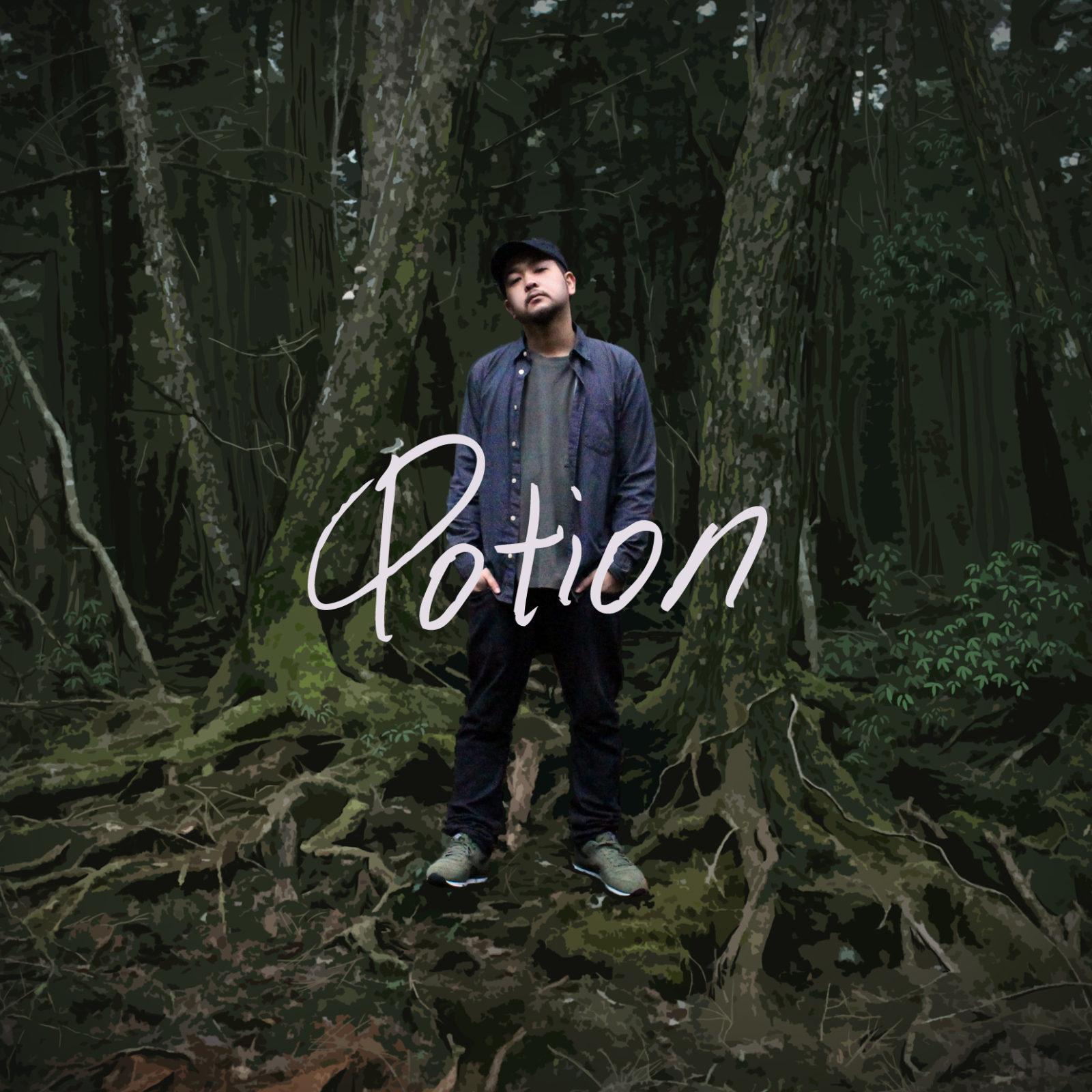 「Potion」 Kz 2,160円(税込)