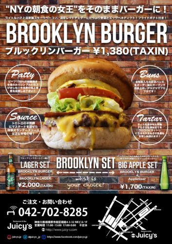 brooklynburger